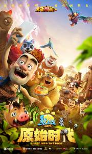 1 31 180x300 - دانلود انیمیشن Boonie Bears: Blast Into the Past 2019 با دوبله فارسی