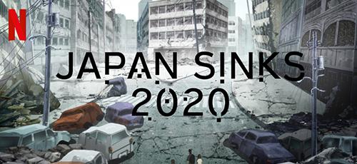1 68 - دانلود انیمه Japan Sinks 2020 ژاپن غرق میشود فصل اول