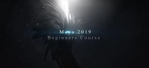 16 - دانلود Skillshare Maya 2019 Beginners Course آموزش مقدماتی مایا 2019
