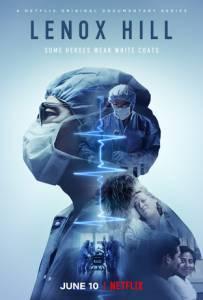 2 114 203x300 - دانلود مستند Lenox Hill 2020 بیمارستان لنوکس هیل