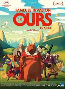 1 32 221x300 - دانلود انیمیشن The Bears' Famous Invasion of Sicily 2019 با دوبله فارسی