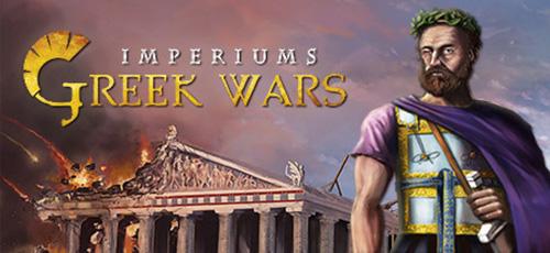 1 40 - دانلود بازی Imperiums Greek Wars برای PC