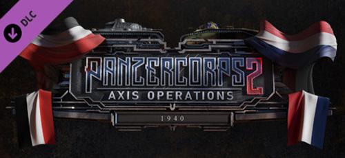 1 84 - دانلود بازی Panzer Corps 2 برای PC