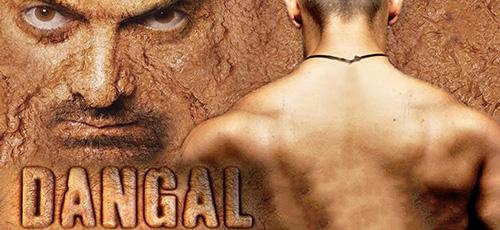 22 - دانلود فیلم Dangal 2016 دوبله فارسی