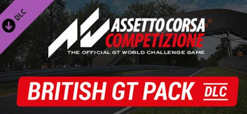 0 6 - دانلود بازی Assetto Corsa Competizione برای PC