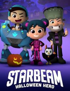 1 17 231x300 - دانلود انیمیشن Starbeam: Halloween Hero 2020