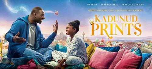 2 109 - دانلود فیلم The Lost Prince 2020 زیرنویس فارسی