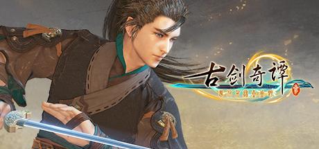 1 87 - دانلود بازی Gujian 3 برای PC