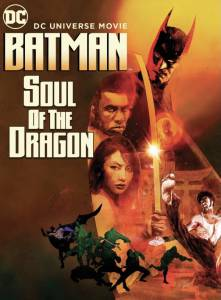 دانلود انیمیشن Batman Soul of the Dragon 2021 با دوبله فارسی انیمیشن مالتی مدیا