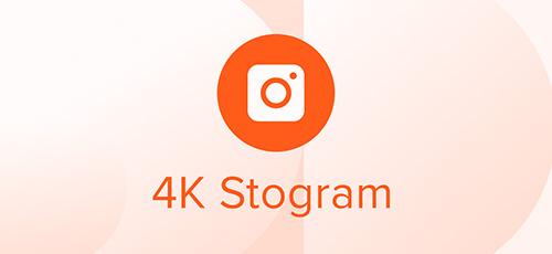 Ok 1 - دانلود 4K Stogram 3.3.4.3520 نرم افزار ذخیره تصاویر اینستاگرام در کامپیوتر