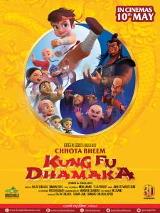 1 24 225x300 - دانلود انیمیشن Chhota Bheem Kung Fu Dhamaka 2019