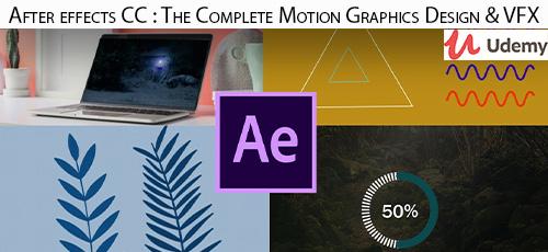 1 24 - دانلود Udemy After effects CC : The Complete Motion Graphics Design & VFX آموزش کامل موشن گرافیک و وی اف ایکس در افتر افکت سی سی