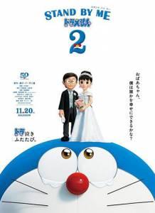 1 63 218x300 - دانلود انیمیشن Stand by Me Doraemon 2 2020 با دوبله فارسی