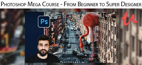 6 27 - دانلود Udemy Photoshop Mega Course - From Beginner to Super Designer آموزش مقدماتی تا پیشرفته فتوشاپ