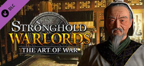 header 1 - دانلود بازی Stronghold Warlords برای PC