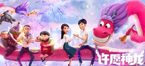 1 31 - دانلود انیمیشن Wish Dragon 2021 با دوبله فارسی