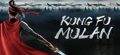 1 34 - دانلود انیمیشن Kung Fu Mulan 2020 با دوبله فارسی