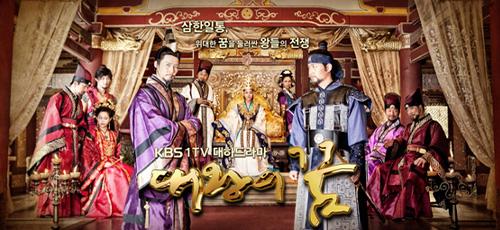 1 36 - دانلود سریال The King's Dream 2012 رویای فرمانروای بزرگ با دوبله فارسی