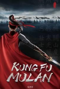 2 26 203x300 - دانلود انیمیشن Kung Fu Mulan 2020 با دوبله فارسی
