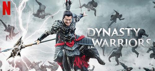4 10 - دانلود فیلم Dynasty Warriors 2021 با زیرنویس فارسی