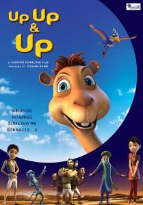 دانلود انیمیشن Up Up & Up 2019 با دوبله فارسی انیمیشن مالتی مدیا