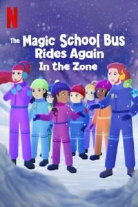 دانلود انیمیشن The Magic School Bus Rides Again in the Zone 2020 با دوبله فارسی انیمیشن مالتی مدیا